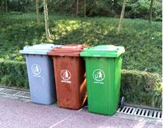 垃圾桶应用