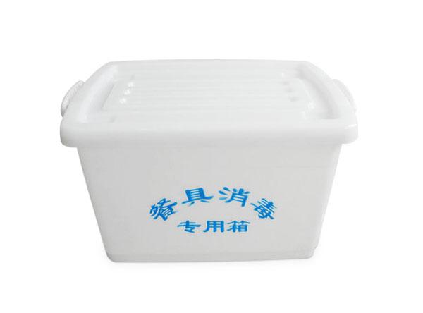 新2号餐具消毒箱