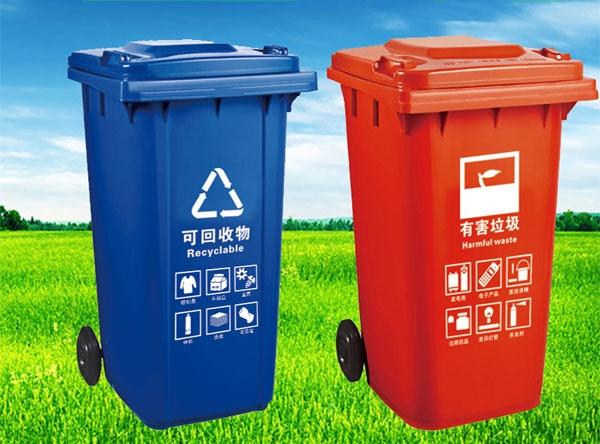 沧州240L垃圾桶