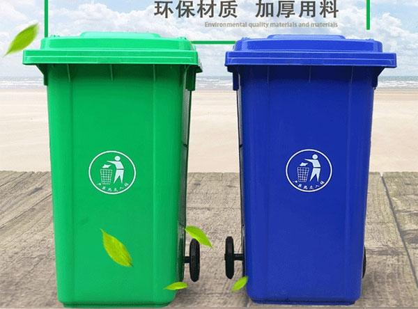 廊坊定制垃圾桶